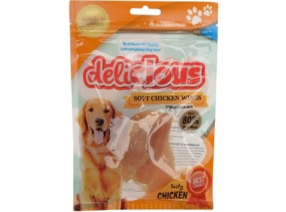 Smart Choice Soft Chicken Wings Pet Treat